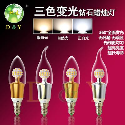 厂家 高亮三色变光尖泡拉尾泡 e14led灯泡双色光源E2712蜡烛灯