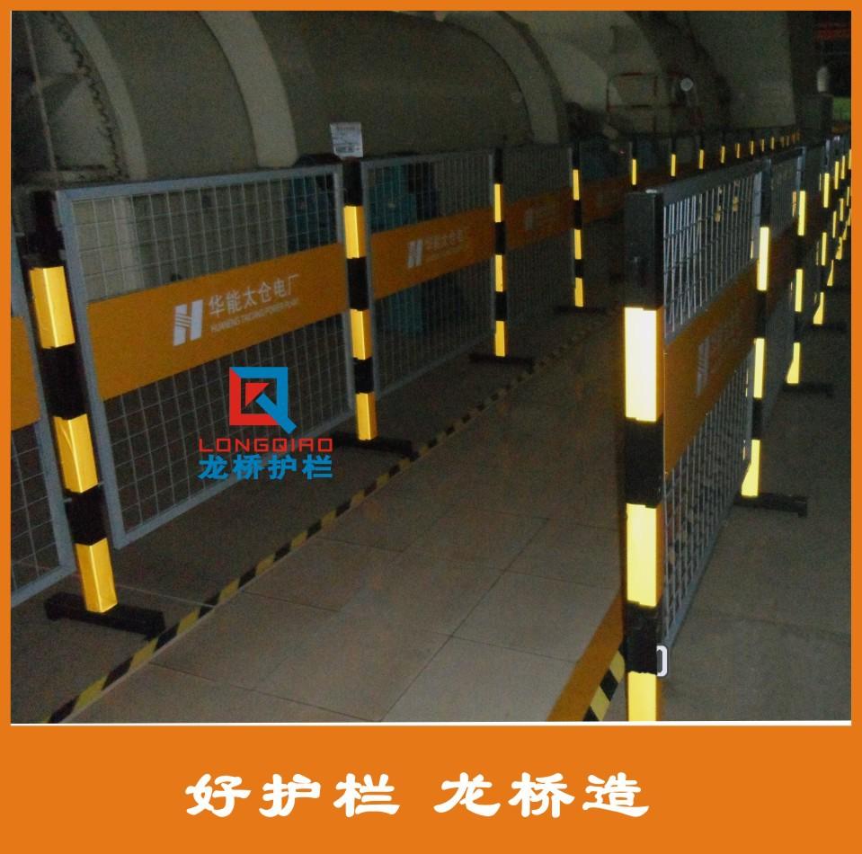 电厂 安全围栏56