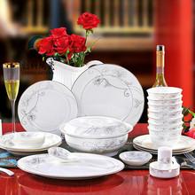 景德鎮陶瓷器 56頭骨瓷餐具 碗盤套裝家用 禮品創意定制碗筷批發