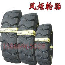 河南風神之星裝載機輪胎10.00-16風炬牌1000-16工程輪胎鏟車胎