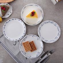 盘子早餐盘陶瓷创意格子条纹盘日式蛋糕点心盘欧式圆盘菜盘子批发
