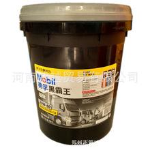 污物桶48FA-4848