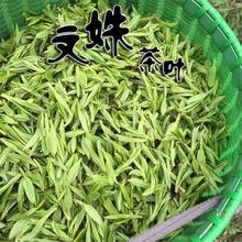 绿茶 茶叶 2017西湖龙井散装批发 茶 杭州西湖特产