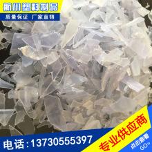 防酸面料F6A25-625