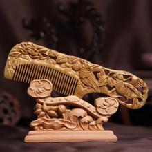 雙面雕刻木頭梳 鴛鴦戲水天然綠檀木梳子 情人節禮品1件起批