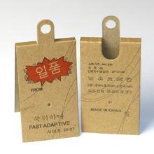 韩语时尚男女袜子商标袜卡 精品牛皮纸袜子标签 袜卡纸现货批发