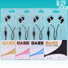 耳机包装盒高档水晶盒入耳式?#34892;?#36890;用耳机包装盒 现货批发KJ-551
