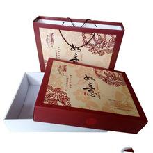 厂家定做直销 福建自贸区包装生产厂家  瓦楞纸箱 瓦楞彩箱