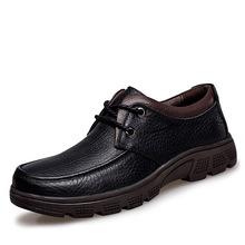網店加盟新款男鞋休閑鞋男士商務防滑耐磨舒適厚底皮鞋真皮爸爸鞋