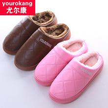 秋冬季棉拖鞋男女情侣室内包跟防水防滑居家厚底月子鞋PU皮毛拖鞋