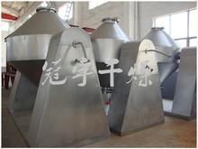 现货销售供应农药粉剂专用双锥回转真空烘干机干燥机,干燥设备