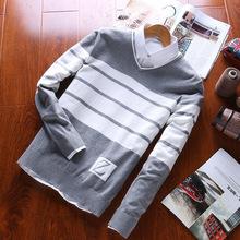 一件代發春秋季男士毛衫韓版修身圓領條紋上衣青年百搭套頭針織衫
