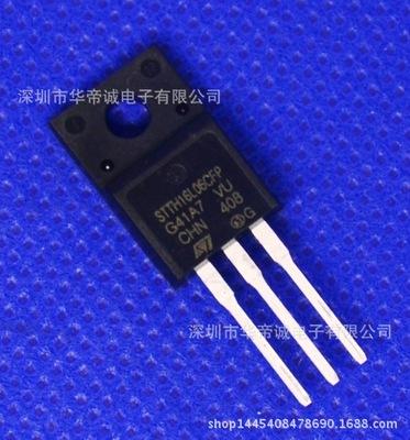 快速恢复STTH16L06CFP电焊机适配器LED电源功放STTH16L06 MUR1660