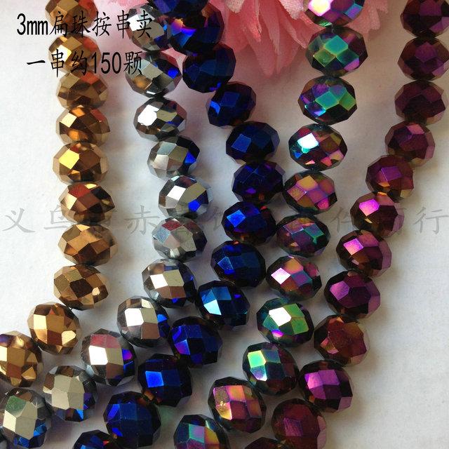 水晶扁珠3mm电镀金色 毛衣链发绳发圈饰品配件DIY手工材料批发
