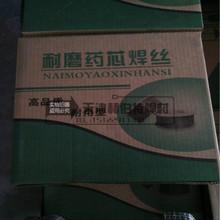 軋輥堆焊二氧化碳氣保焊耐磨藥芯焊絲  耐磨藥芯焊絲 埋弧焊絲