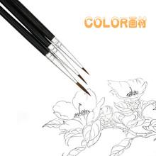 厂?#26131;?#20379; 线描水粉工笔特细儿童DIY绘画 高档狼毫勾线毛笔