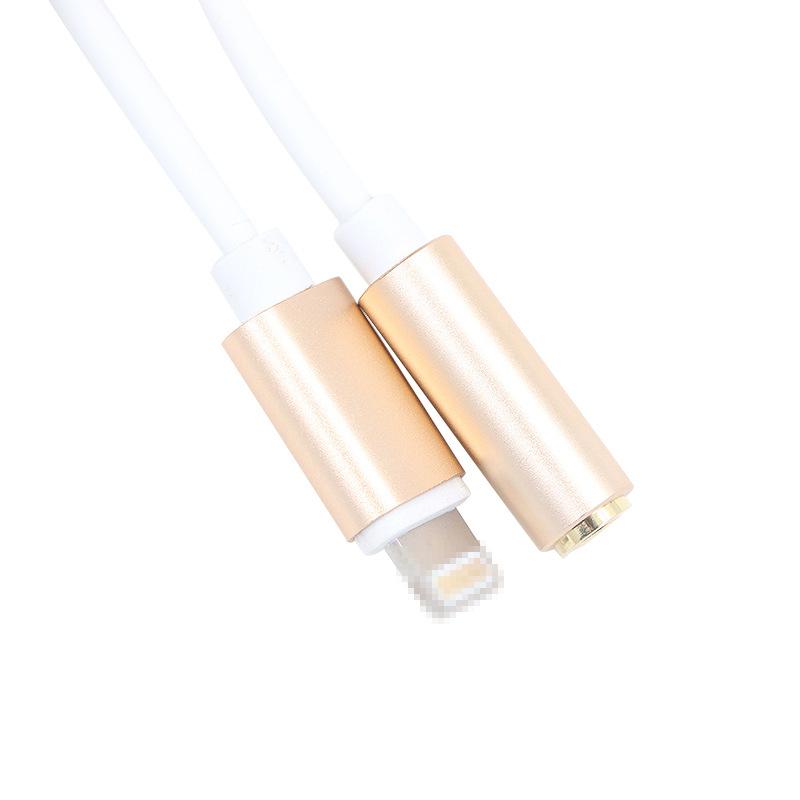 跨境专供苹果7耳机转接头iphone7金属壳Lightning转接头i7转接线