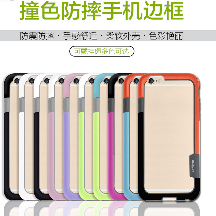 Apple 7 two-color color border South Korea contrast color border iphone7 plus protection frame shell