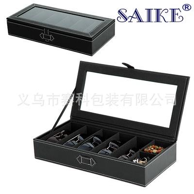 [皮帶版]現貨批發5位眼鏡首飾收納盒太陽鏡包裝盒展示收納箱子