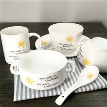 创意文艺陶瓷碗盘勺 家用吃饭碗餐具套装 米饭沙拉泡面碗小汤碗
