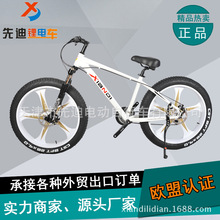 26寸镁合金一体轮雪地自行车 铝合金变速自行车 大胎山地脚踏车
