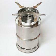 厂家直销便携式不锈钢折叠柴火炉酒精炉防风野炊炉烧烤炉野营炉灶