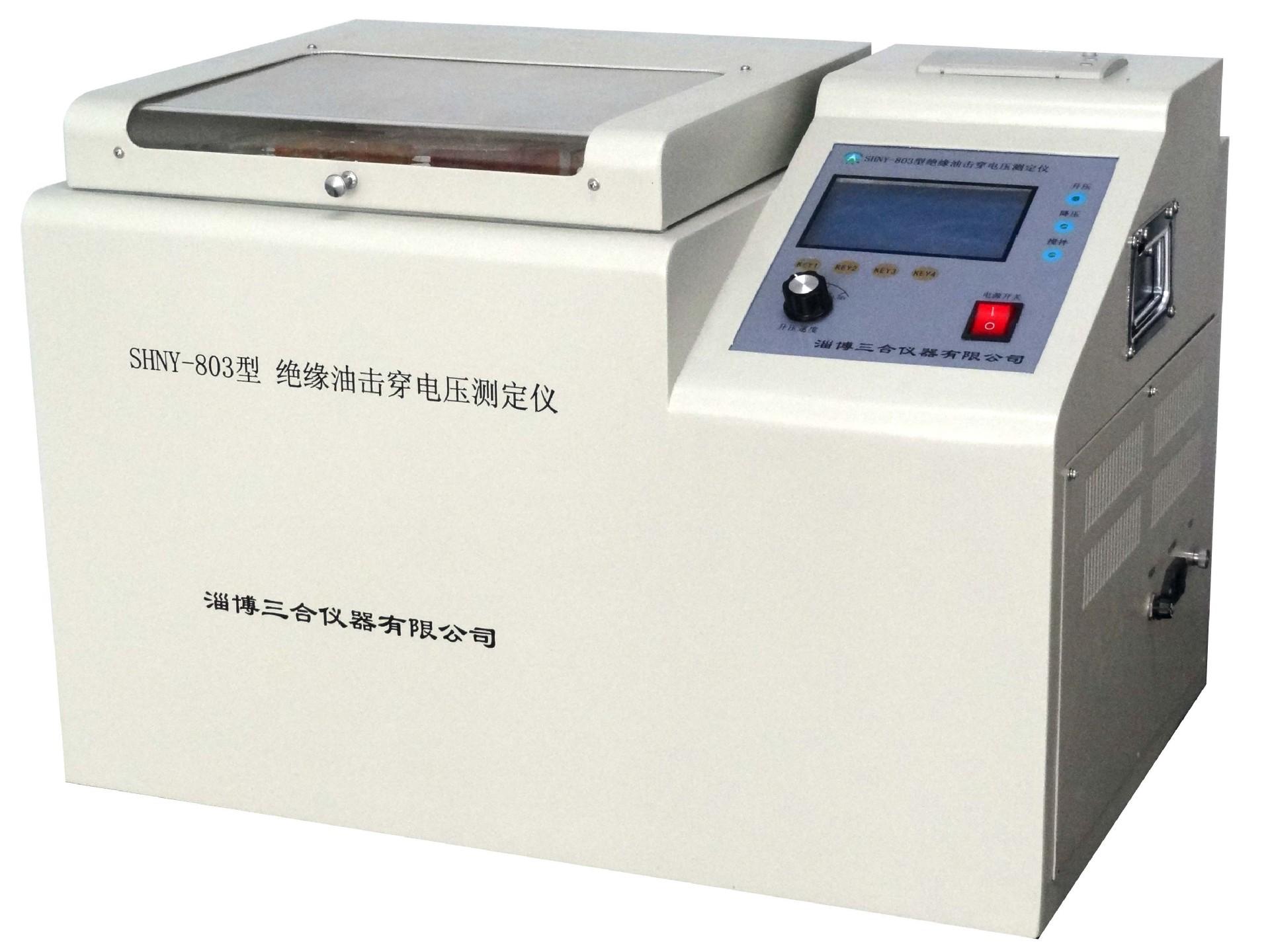 SHNY-803型绝缘油击穿电压测定仪