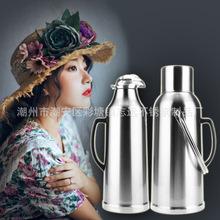 不銹鋼保溫熱水瓶暖瓶8磅暖壺保溫瓶無縫焊接茶壺水瓶廠家直銷