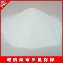 塑料薄膜46E-4636714