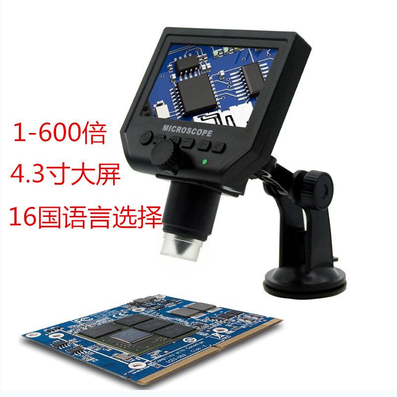 高清600x电子放大镜4.3寸便携式大屏数码显微镜专业修理 工业检测
