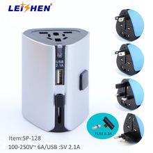 多功能转换插头多国通用万用插头 万能充电器 多国转换器旅行插座