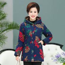 Áo khoác nữ thời trang, họa tiết nữ tính trẻ trung, phong cách Hàn
