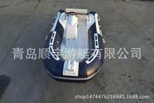 1.2mm pvc 海帕龙材料 4.7米玻璃钢充气船 橡皮艇 冲锋舟皮划艇