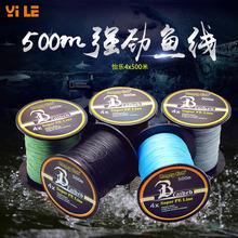 Nhà máy trực tiếp 4 loạt 500 mét cá ngựa mạnh dòng cá pe dòng dệt câu cá diều Dây câu
