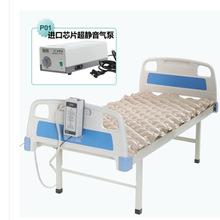 充气床垫 防褥疮气床垫 单人防褥疮气床垫  老人防褥疮 外贸出口