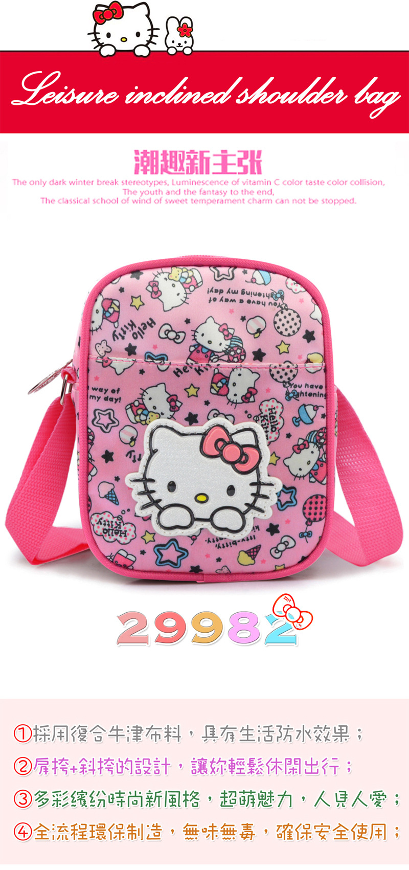 07ecb9517daf Detail Feedback Questions about New Women Girl Hello kitty Messenger ...
