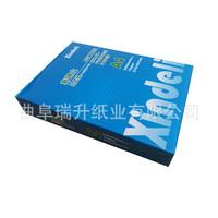 Новый Технеций Li Xinyang бумага A4 70г высокая Сортовая бумага для столовой бумаги 100% чистой древесины