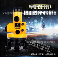 福田激光垂准仪JC300垂直垂点仪铅垂仪高层矿井垂直检测工程