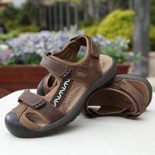 外贸男士凉鞋新款包头男凉鞋真皮溯溪沙滩鞋韩版男式牛皮凉鞋批发