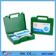 塑料手提医用箱套装 便携车载?#26412;?#31665; 学校办公室家庭小伤品应急箱