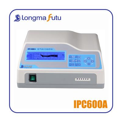 龙马负图空气压力治疗仪 IPC600A厂家直销