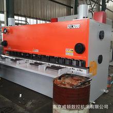 剪板机 南京数控液压剪板折弯电动机 机床闸式液压数控系统剪板机