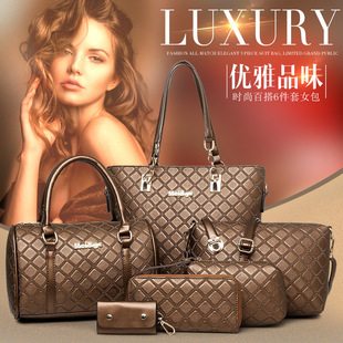 2016 new mother-and-child bag six-piece suit European and American fashion trendy one-shoulder portable diagonal bag large bag female bag