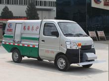 廠家直銷長安牌高壓清洗車 國五程力威CLW5020GQXS5型清洗車