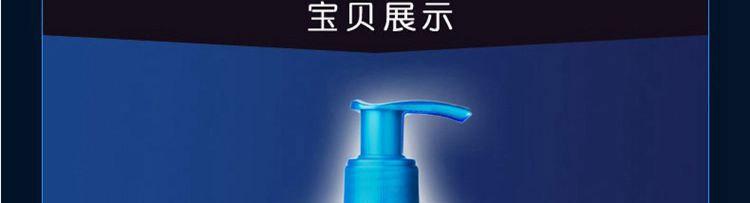 美涛清爽保湿啫喱膏(发用)240ml