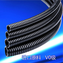 金属络合染料B997EEE-997565