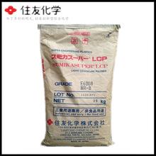 抗冲击剂0F4D96-496