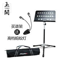 乐谱架 琴谱台湾Prefox大谱架台便携可升降折叠歌谱架小提琴谱架