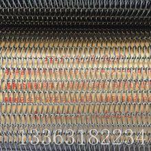 低價出售塑料顆粒拉條機傳送網帶 金屬鐵絲網鏈 螺旋編織輸送鏈帶