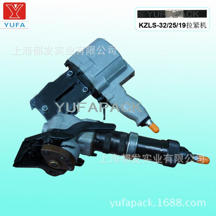 气动钢带打包机KZLS-32